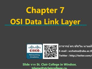 Chapter 7 OSI Data Link Layer