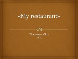 « М y restaurant »