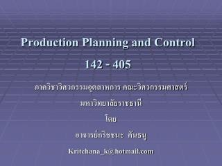 Production Planning and Control 142 - 405