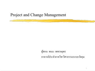 Project and Change Management