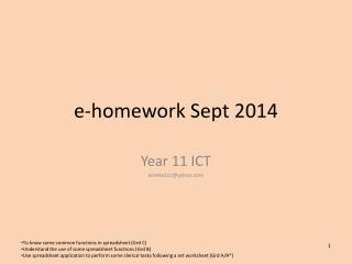 e-homework Sept 2014