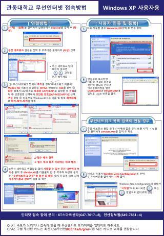 [ 시작 ] - [ 실행 ] 을 클릭하여 실행창에서 ncpa.cpl 을 입력 후 [ 확인 ]