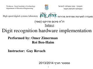 Performed by: Omer Zimerman  Roi Ben-Haim Instructor: Guy Revach