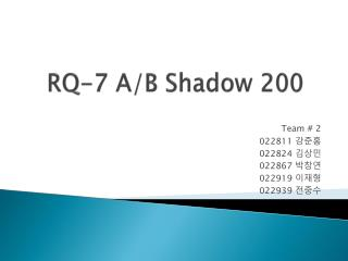 RQ-7 A/B Shadow 200