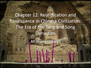 AP World History I