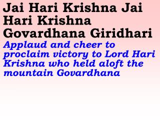 Old 618_New 727 Jai Hari Krishna