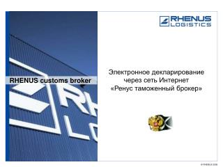 RHENUS customs broker