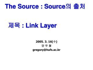 제목 : Link Layer