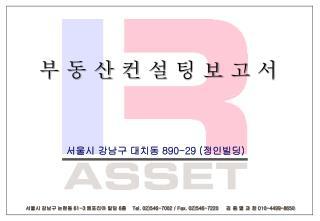 서울시 강남구 대치동 890-29 ( 정인빌딩 )