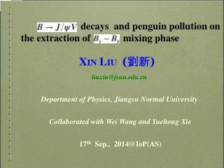 X IN L IU ( 劉新 )