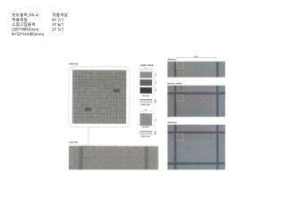 보도블럭 _PA-A 적용재질 소형고압블럭 200*H800(mm) Φ150*H1000(mm)