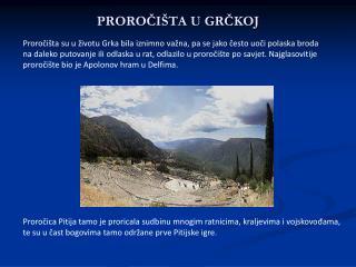 PROROČIŠTA U GRČKOJ