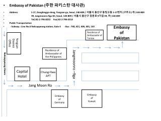 Embassy of Pakistan ( 주한 파키스탄 대사관 )