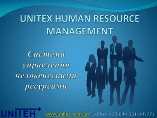 UNITEX HUMAN RESOURCE MANAGEMENT