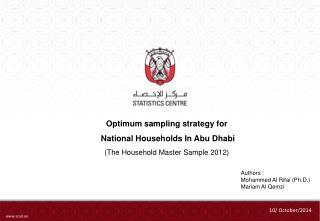 Authors  : Mohammed Al  Rifai  (Ph.D.)                                        Mariam Al  Qemzi