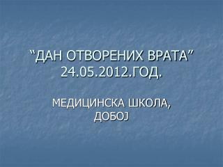 """""""ДАН ОТВОРЕНИХ ВРАТА"""" 24.05.2012.ГОД."""