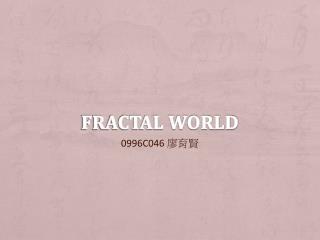 Fractal world