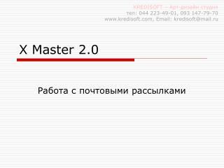 X Master 2.0