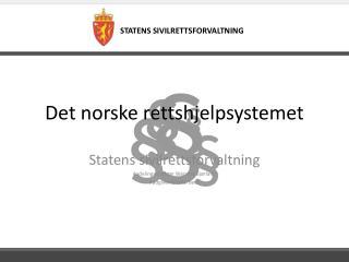 Det norske rettshjelpsystemet