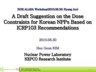 ISOE ALARA Workshop(2010.08.30; Kyung Joo)
