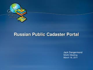 Russian Public C adaster Portal