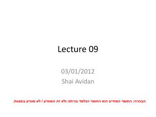 Lecture 09