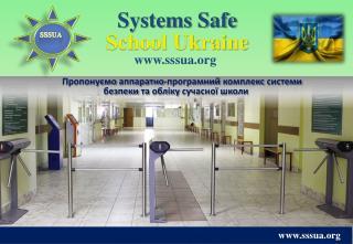 Systems Safe School Ukraine