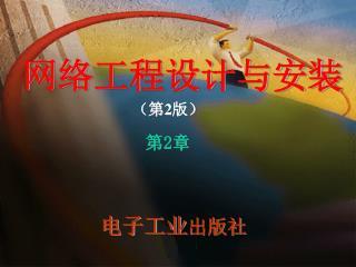 杨 威 山西师范大学网络信息中心 yangw@sxtu