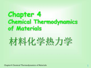 Chapter 4 Chemical Thermodynamics of Materials