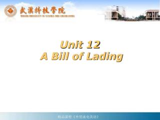 Unit 12  A Bill of Lading