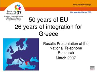50 years of EU 26 years of integration for Greece