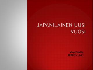 Japanilainen Uusi Vuosi