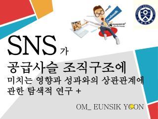 OM_ EUNSIK YOON