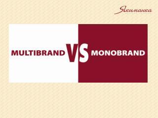 85 % конечных потребителей предпочитают формат магазина Мультибренд ( исследования GfK 2009 г)