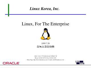 Linux Korea, Inc.
