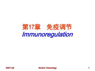 第 17 章 免疫调节 Immunoregulation