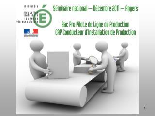 Séminaire national Bac Pro PLP CAP CIP