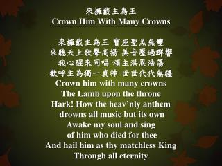 20120408T_choir