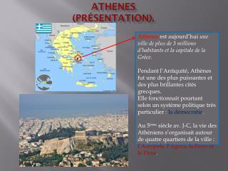 ATHENES (Présentation).