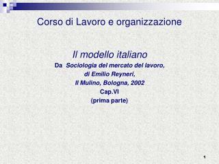 Corso di Lavoro e organizzazione