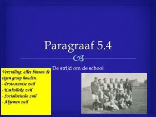 Paragraaf 5.4