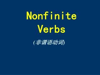 Nonfinite Verbs