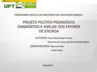 PROGRAMA ESCOLA DE GESTORES DA EDUCAÇÃO BÁSICA
