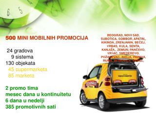 mobile_promotion