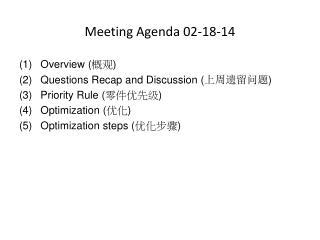 Meeting Agenda 02-18-14