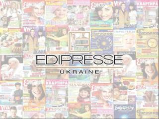 «Единственная» - любимый журнал украинских женщин!