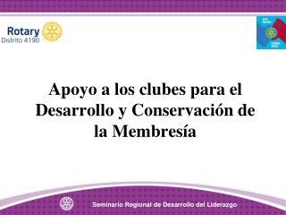 Apoyo a los clubes para el Desarrollo y Conservación de la Membresía