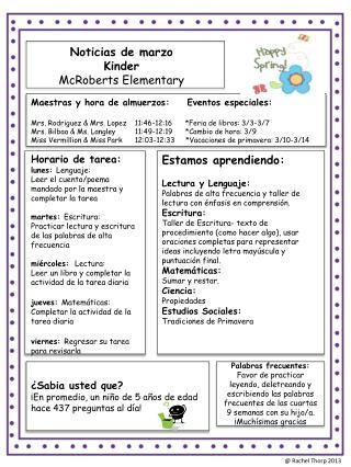 Maestras y hora de almuerzos: Eventos especiales: