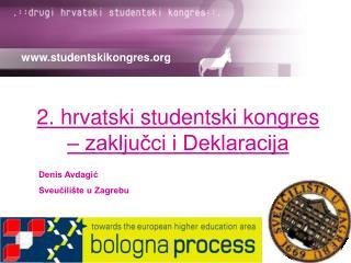 2. hrvatski studentski kongres – zaključci i Deklaracija