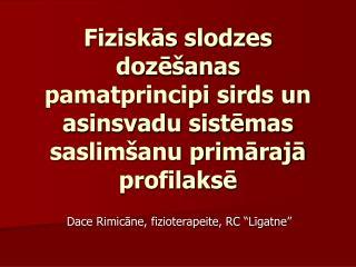 "Dace Rimicāne, fizioterapeite, RC ""Līgatne"""